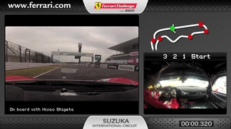 Ferrari 458 Challenge on-board camera: Hisao Shigeta in Suzuka