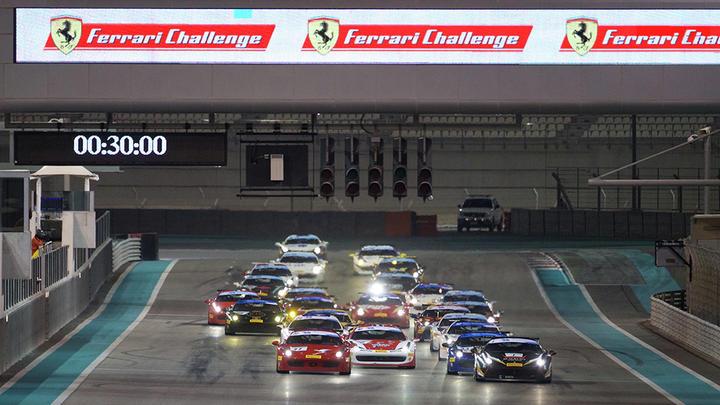 Ferrari Challenge Asia Pacific 2016 - Race 1