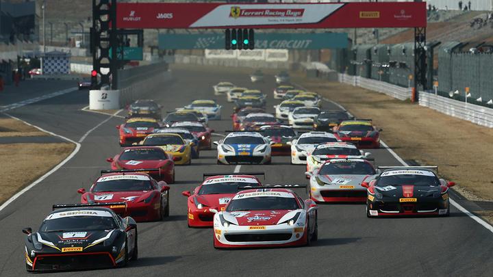 Ferrari Racing Days - A roaring success at Suzuka