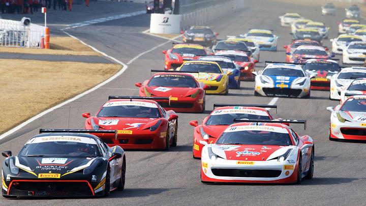 Ferrari Challenge APAC, Suzuka 2016 - Race 1